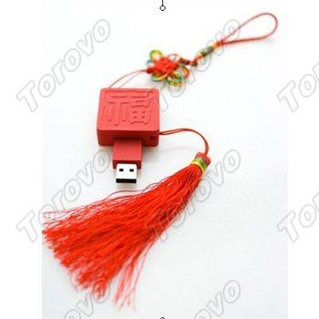 """""""盛世红福"""":中国民族福字U盘"""