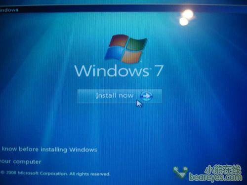 没光驱没关系 巧用u盘安装windows 7