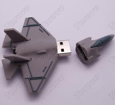 飞机U盘冲上天飞机中的战斗机U盘
