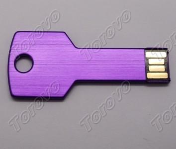 浪漫紫色安全U盘