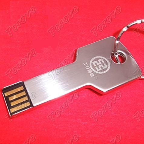 中国工商银行商务礼品钥匙U盘定做