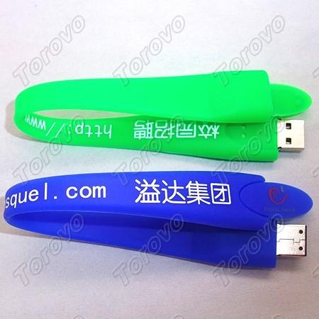 戴手腕上的U盘硅胶运动型腕带U盘