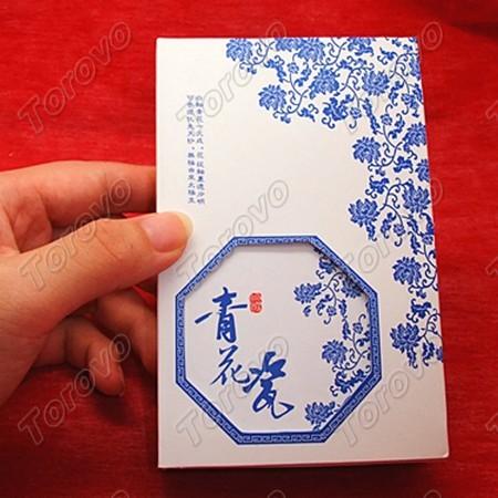 陶瓷U盘礼品盒/青花瓷U盘专用包装