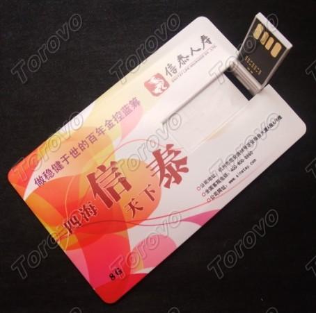 信泰人寿卡片U盘8GB名片式U盘订做