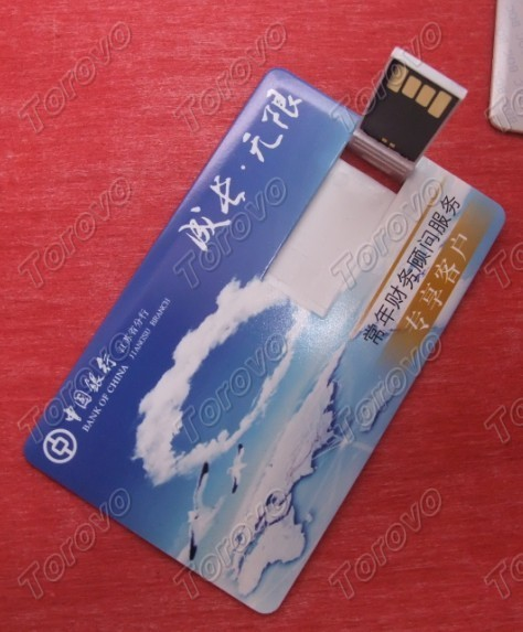 高清商务卡片U盘江苏中国银行定制