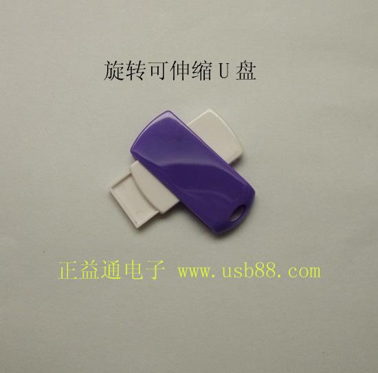 可旋转可伸缩超薄芯片设计时尚迷你