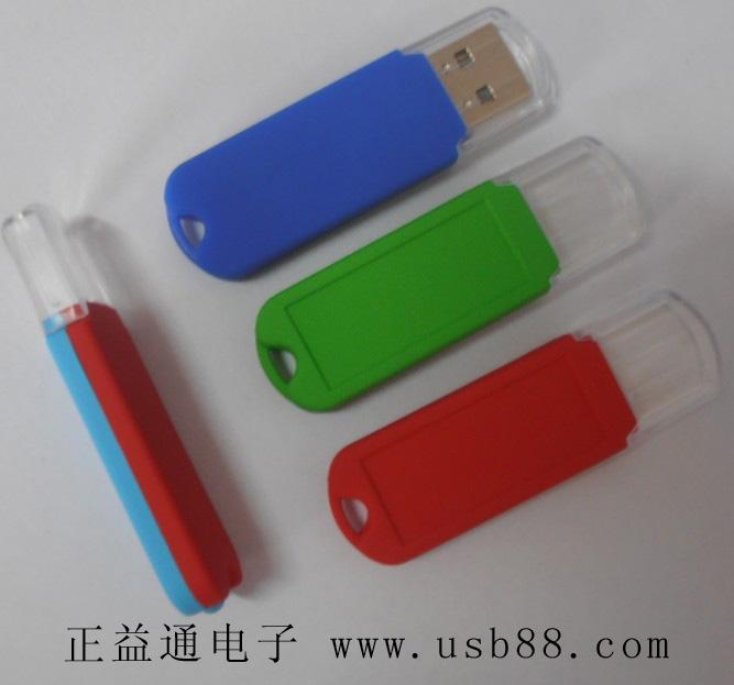 最新塑料滴胶U盘商务广告新选择