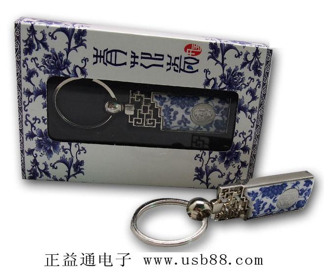 青花瓷金属U盘,商务时尚经典