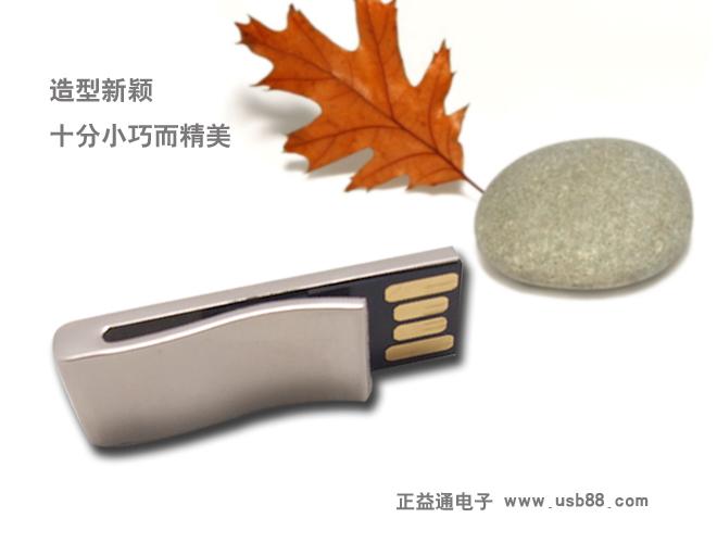 不锈钢夹子U盘,个性的数码礼品