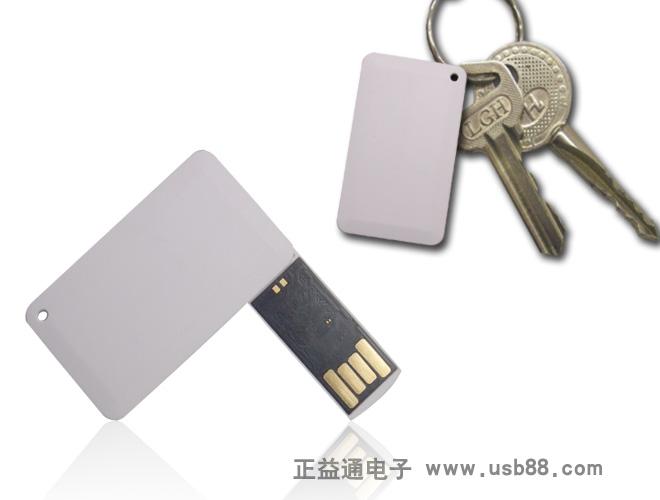 最小的卡片U盘,最快的传输速度