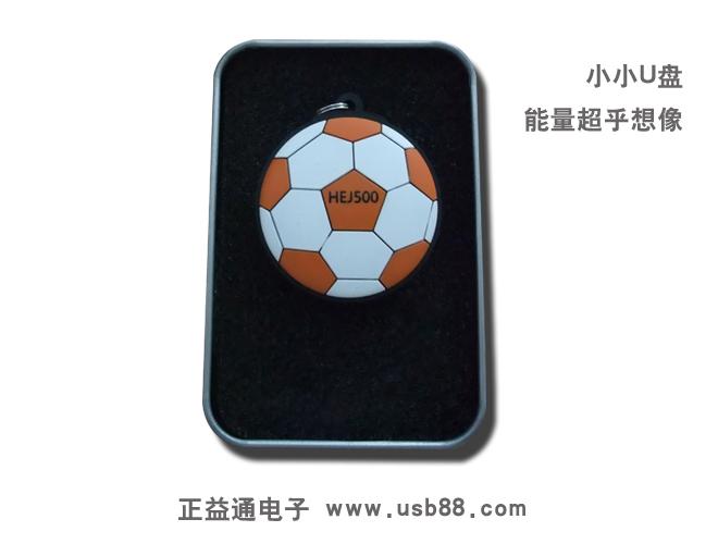 专为某企业定制的硅胶足球U盘