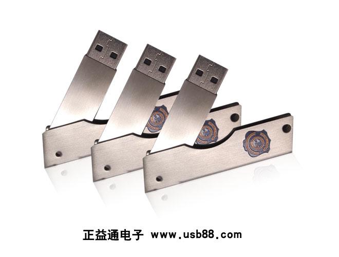 为某企业定制的不锈钢金属旋转U盘
