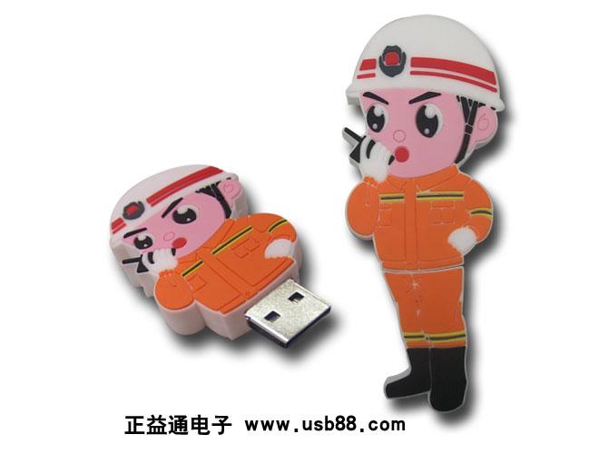 为某企业定制的PVC软胶卡通U盘
