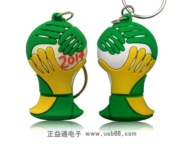 2014巴西世界杯主题礼品U盘