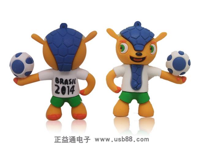 2014世界杯吉祥物硅胶U盘