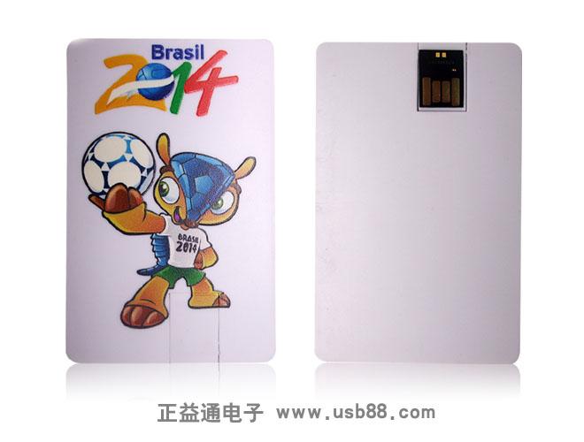 为某企业定制的世界杯主题卡片U盘