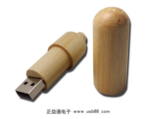 天然竹木U盘,环保耐用