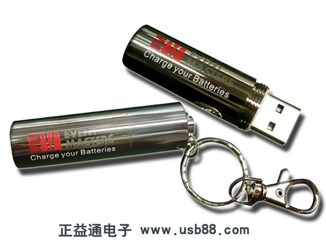 多功能电池U盘,商务礼品的首选