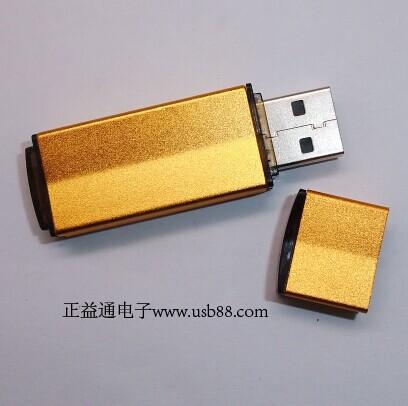 黄金颜色的金属U盘,高档大气,是送礼品的最佳选择.