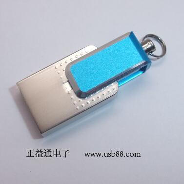 蓝白拼接色系手机旋转U盘――纯金属打造U盘外壳