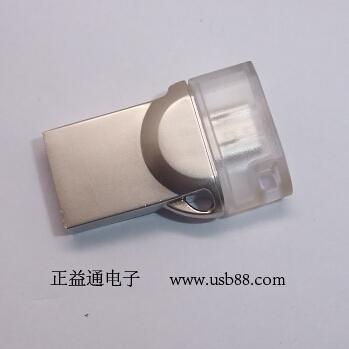 简单小巧的手机U盘――塑料帽子  金属U盘外壳