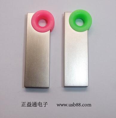 镶嵌塑胶超小超薄金属U盘