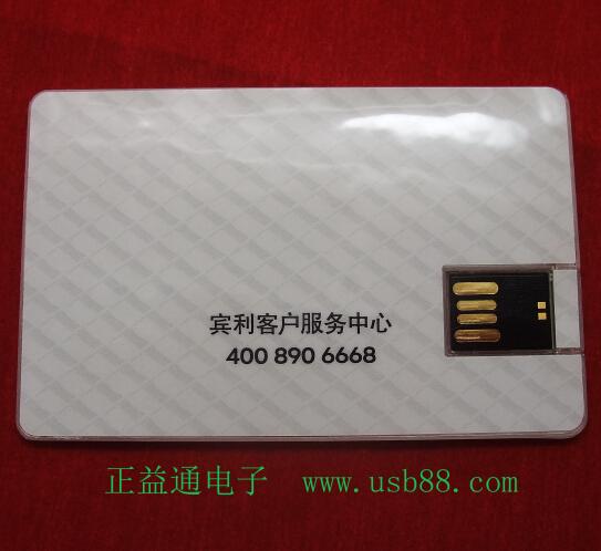 宾利汽车公司中国定制贴纸名片U盘
