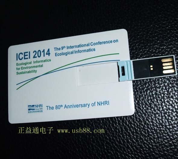 第九届国际生态信息学大会ICEI 2014