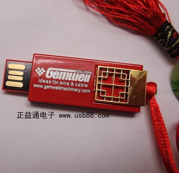 中国红U盘,中国红高级礼品U盘,年终送礼首选