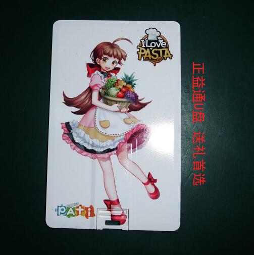 卡通人物U盘,动漫U盘,深圳正益通电子独家推出。