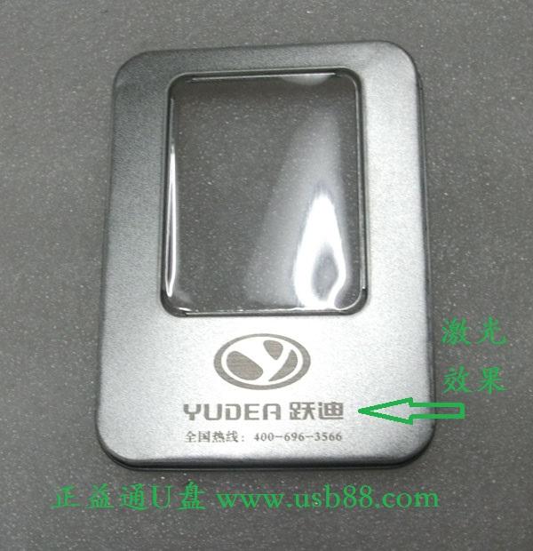 方形铁盒U盘包装