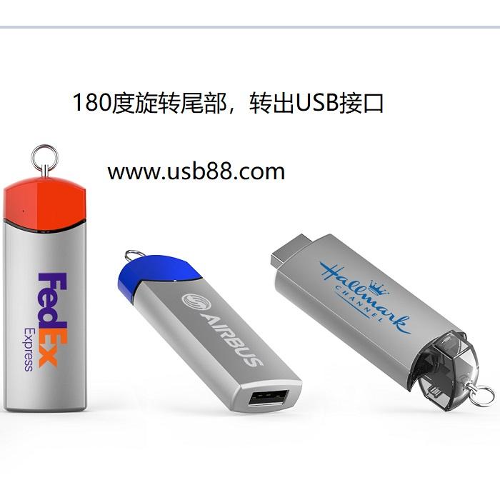 在旋转中转出USB头,更加有效保护陀螺U盘