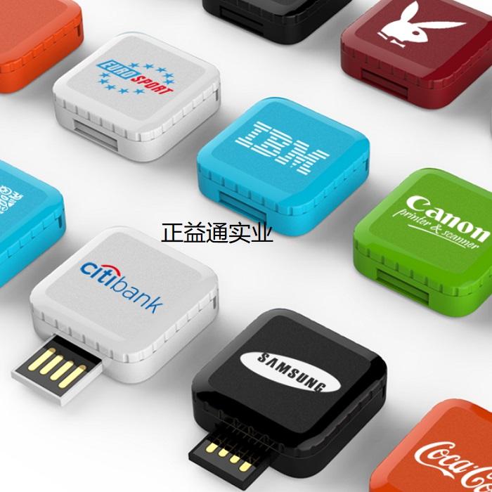 四方块U盘,360度可旋转,转出USB头